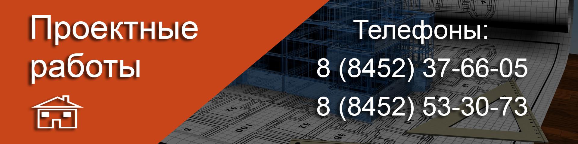 Проектирование систем отопления, водоснабжения, вентиляции, кондиционирования, электроснабжения